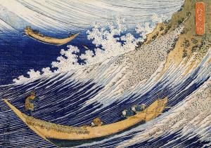 Ocean waves, Hokusai