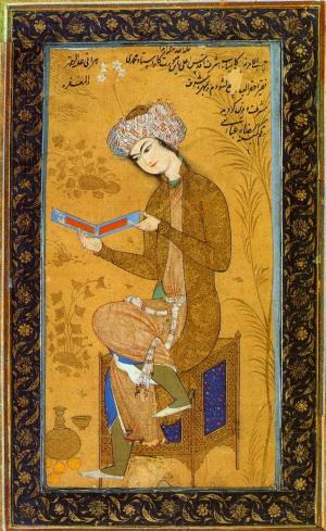 Youth reading, Reza Abbasi